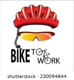 bicycle helmet and sun glasses... | Shutterstock .eps vector #230094844