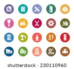buildings and construction... | Shutterstock .eps vector #230110960