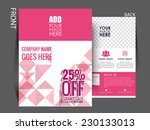 vector  business corporate... | Shutterstock .eps vector #230133013