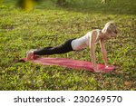 sequence of yoga poses   Shutterstock . vector #230269570