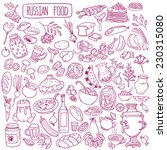 set of various doodles  hand... | Shutterstock .eps vector #230315080