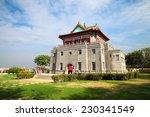 kinmen juguang tower  taiwan | Shutterstock . vector #230341549