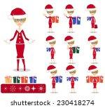 santa girl on different stands... | Shutterstock .eps vector #230418274