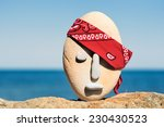 symbol of stone head  with a... | Shutterstock . vector #230430523