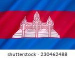 Постер, плакат: The flag of Cambodia