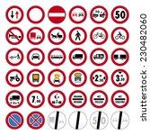 road sign set 5 6 | Shutterstock .eps vector #230482060