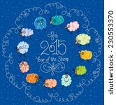 christmas card. 2015 sheep. | Shutterstock .eps vector #230553370