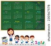 2015 education calendar. vector ...