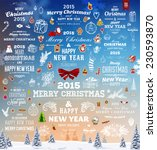 hand drawn christmas and new... | Shutterstock .eps vector #230593870