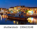 hoi an old town in vietnam... | Shutterstock . vector #230613148