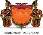 guardians symbol badge logo 1 | Shutterstock .eps vector #230670520
