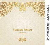 vector floral border in... | Shutterstock .eps vector #230692318