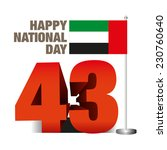 uae happy national day  | Shutterstock .eps vector #230760640