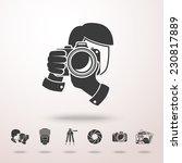 photographer with camera icon... | Shutterstock .eps vector #230817889
