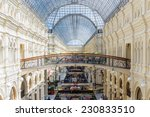 Moscow   May 18  2014  Interior ...