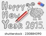 happy new year 2015  year of... | Shutterstock . vector #230884390