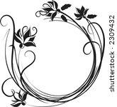 illustration of funky retro... | Shutterstock .eps vector #2309432