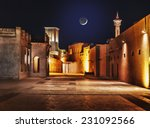 night view of the streets of... | Shutterstock . vector #231092566
