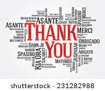thank you word cloud in... | Shutterstock .eps vector #231282988