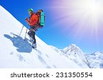 climb to the top. mountaineering | Shutterstock . vector #231350554