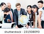 business team discussing... | Shutterstock . vector #231508093