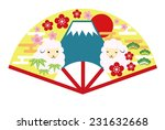 japanese new year's card | Shutterstock .eps vector #231632668