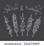 simple hand drawn chalk board... | Shutterstock .eps vector #231674449