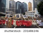 """Small photo of ADMIRALTY, HONG KONG - NOV 7: """"Aboveboard"""" slogan hanged in the occupy central campaign at Admiralty, Hong Kong on Nov 7, 2014. The slogan is criticizing the chief executive for receiving money."""