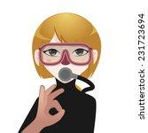 scuba diver avatar | Shutterstock .eps vector #231723694