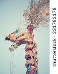 dragon statue   Shutterstock . vector #231783178