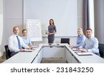 business  people and teamwork... | Shutterstock . vector #231843250