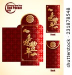 chinese new year money red... | Shutterstock .eps vector #231878548