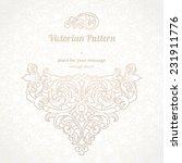 vector floral vignette in... | Shutterstock .eps vector #231911776