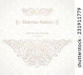 vector floral vignette in... | Shutterstock .eps vector #231911779
