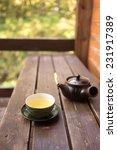 green tea | Shutterstock . vector #231917389