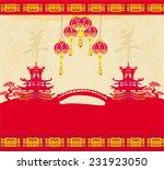 mid autumn festival for chinese ... | Shutterstock .eps vector #231923050