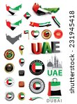 made in uae  united arab... | Shutterstock .eps vector #231945418