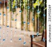 fragment of original outdoor... | Shutterstock . vector #231953269