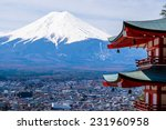 view of the majestic mount fuji ... | Shutterstock . vector #231960958