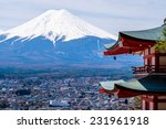 view of the majestic mount fuji ... | Shutterstock . vector #231961918