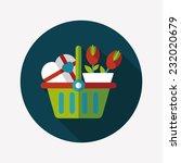 valentine's day present bucket... | Shutterstock .eps vector #232020679