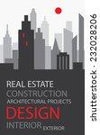 building architecture... | Shutterstock .eps vector #232028206