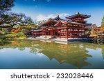 uji  kyoto  japan   famous... | Shutterstock . vector #232028446