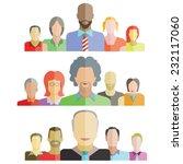 leadership concept  business... | Shutterstock .eps vector #232117060