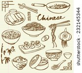 chinese food icons vector... | Shutterstock .eps vector #232145344