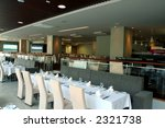celebration hall with tables... | Shutterstock . vector #2321738