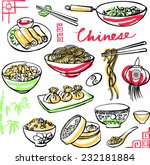 chinese food icons drawing... | Shutterstock .eps vector #232181884