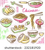 chinese food icons drawing...   Shutterstock .eps vector #232181920