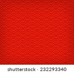 abstract chinese new year... | Shutterstock . vector #232293340
