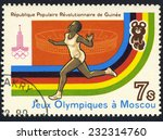 republic of guinea   circa 1980 ...   Shutterstock . vector #232314760
